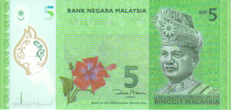 4th_RM5_front