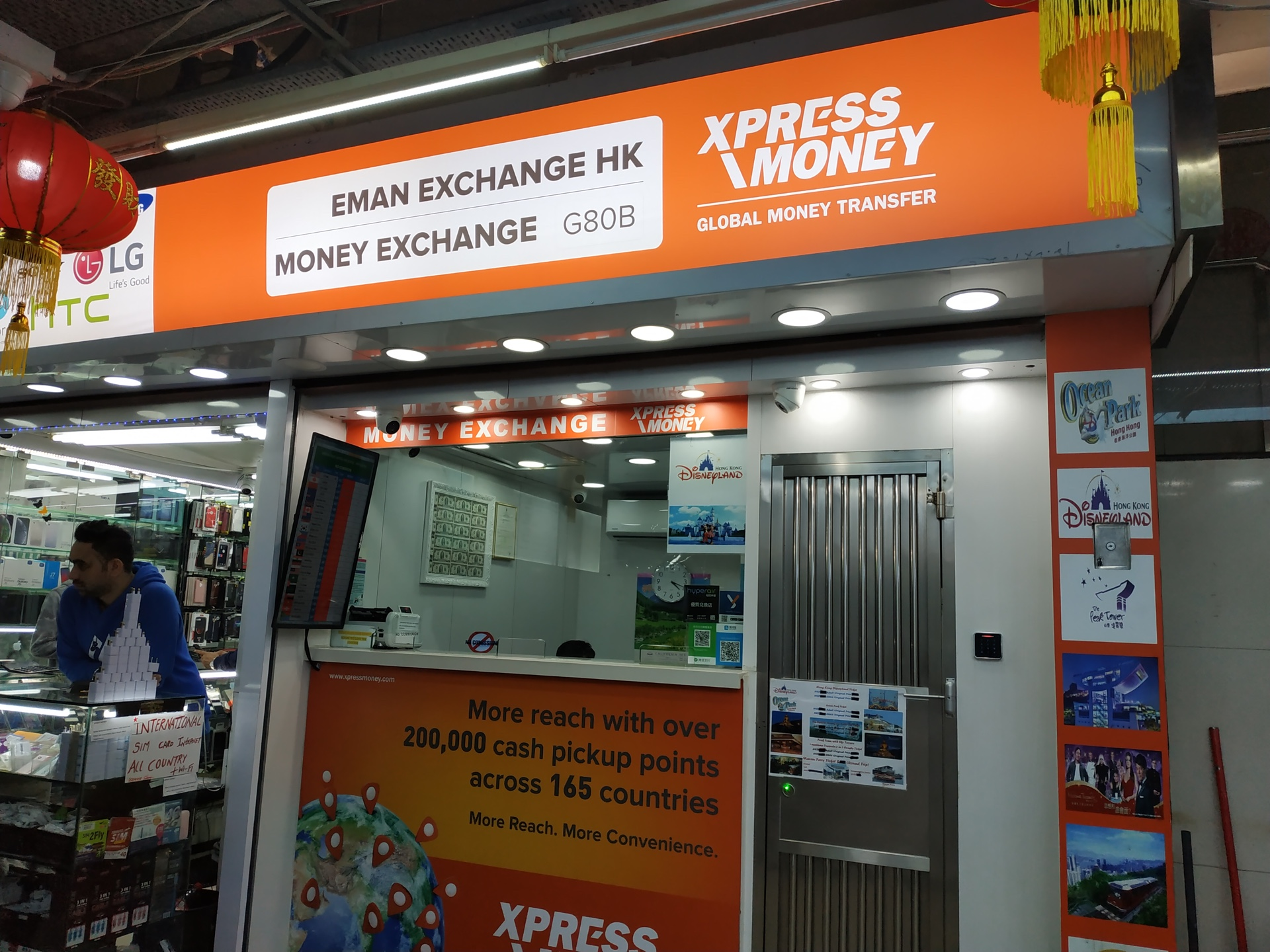 Best Money Changers in Hong Kong – 10 Best Places to