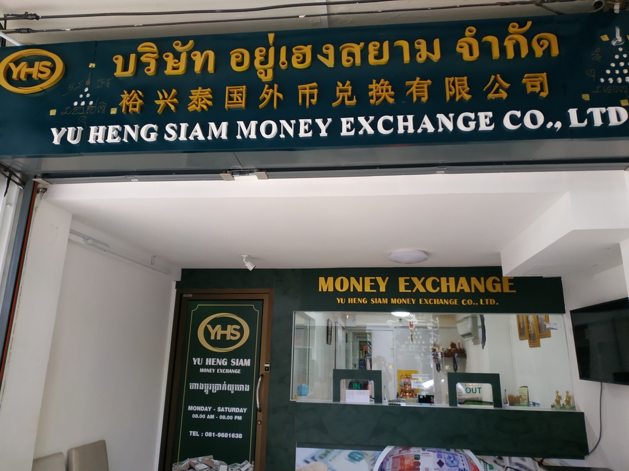 Best Money Changers in Bangkok – 10 Best Places to Exchange